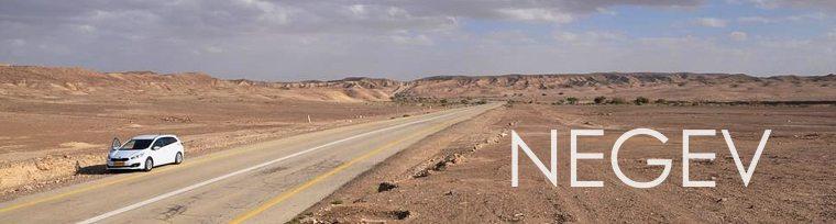 Izrael - pustynia NEGEW