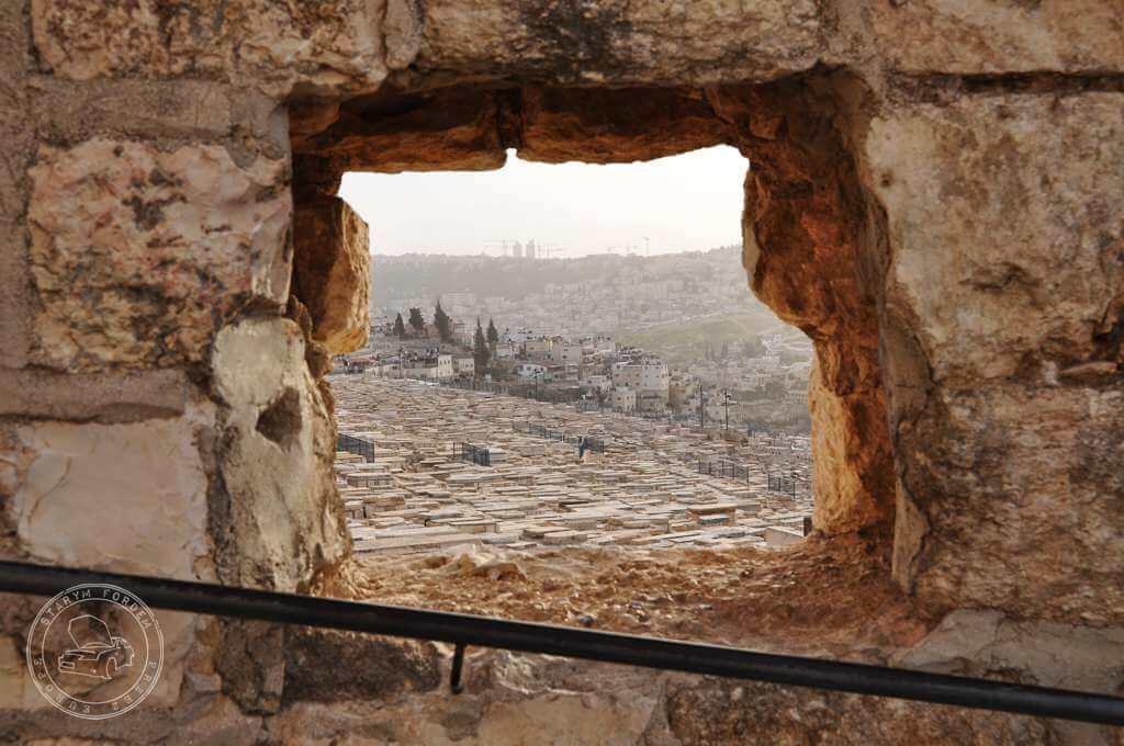Cmentarz w Jerozolimie